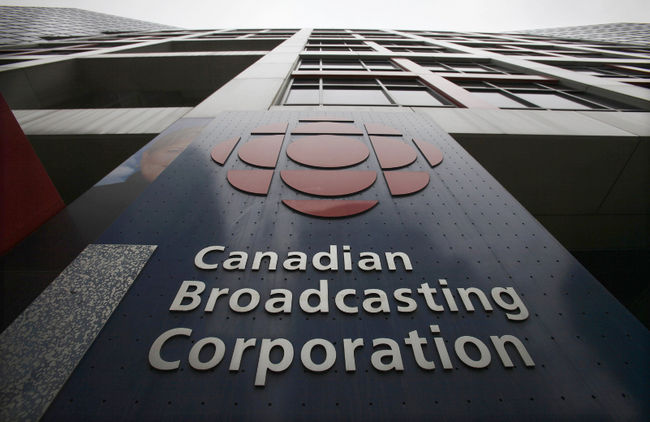 The CBC Corporate HQ in Toronto, Ontario.